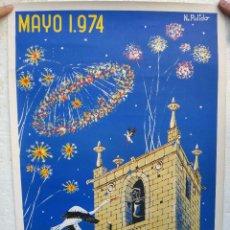 Carteles Feria: CARTEL FERIAS Y FIESTAS , CACERES 1974 , ORIGINAL , J. Lote 44286932