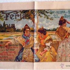 Carteles Feria: PRECIOSO CARTEL FERIAS Y FIESTAS, JULIO 1908 , VALENCIA, ORIGINAL, LITOGRAFIA. Lote 44287541
