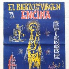 Carteles Feria: CARTEL FIESTAS EL BIERZO PARA LA VIRGEN DE LA ENCINA. PONFERRADA LEÓN 1958. Lote 44395236