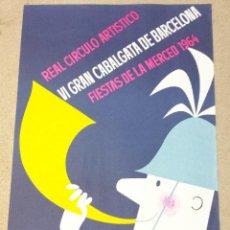 Carteles Feria: POSTER CARTEL ORIGINAL DE LAS FIESTAS DE LA MERCED. AÑO 1964.MIDE 31X22CM. VER. Lote 261274040