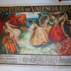 Carteles Feria: CARTEL LITOGRAFICO ORIGINAL GRAN FERIA DE JULIO DE VALENCIA 1924 - ILUSTRA BARTOLOME MONGRELL. Lote 45687539