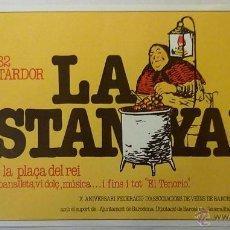 Carteles Feria: LA CASTANYADA 1982 X ANIVERSARI FAVB DIDEÑO JOAN BATALLE - PILAR VILLUENDAS BARCELONA.. Lote 45842003