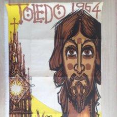 Carteles Feria: CARTEL TOLEDO, 1964, CORPUS CHRISTI.. Lote 45969573