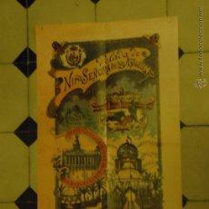 Carteles Feria: CARTEL DE LA VELADA DE LOS ÁNGELES DE CÁDIZ, 1996. Lote 46148158