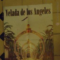 Carteles Feria: CARTEL VELADA DE LOS ANGELES CADIZ 1997. Lote 46148478