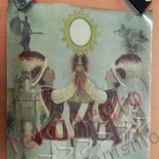 Carteles Feria: CARTEL FIESTA DEL CORPUS CHRISTI SEVILLA AÑO 1997 NO DE SEMANA SANTA - RELIGIÓN CRISTIANA SEISES. Lote 46153216
