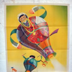 Carteles Feria: CARTEL FERIAS Y FIESTAS SALAMANCA 1951 , ILUSTRADOR ESCOLAR , ORIGINAL. Lote 46315520