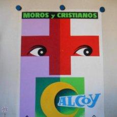 Carteles Feria: MAQUETA ORIGINAL MOROS Y CRISTIANOS ALCOY 1963 - PINTURA ATRIBUIDA A A. PERIS. Lote 46390347