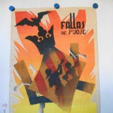 Carteles Feria: MAQUETA ORIGINAL FALLAS DE VALENCIA 1950 - PINTURA ATRIBUIDA A A. PERIS. Lote 46390443