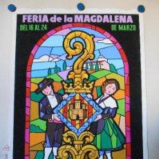 Carteles Feria: MAQUETA ORIGINAL FERIA DE LA MAGDALENA CASTELLON 1950 - PINTURA ATRIBUIDA A A. PERIS. Lote 46390532