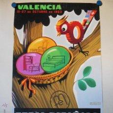 Carteles Feria: FERIA DEL MUEBLE VALENCIA 1963 - MAQUETA ORIGINAL PINTADA Y FIRMADA POR A. PERIS. Lote 46392167