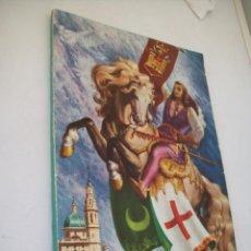 Carteles Feria: ALCOY FIESTAS DE, MOROS Y CRISTIANOS SAN JORGE ABRIL 1958.-. Lote 47221139