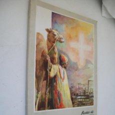Carteles Feria: LLIBRET: FIESTAS DE MOROS Y CRISTIANOS EN HONOR A SAN JORGE MÁRTIR, ALCOY ABRIL, 1956. Lote 47315848