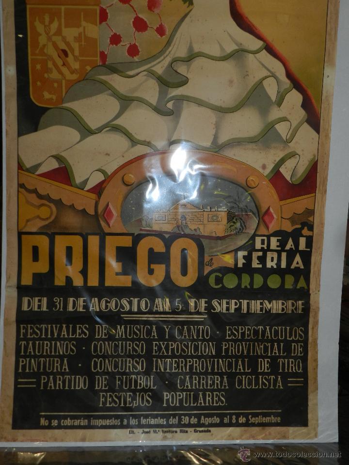 Carteles Feria: CARTEL PRIEGO REAL FERIA DE CORDOBA SEPTIEMBRE 1953, ILUSTRADO POR JOSE ORTIZ, ORIGINAL - Foto 3 - 47738056