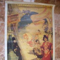 Carteles Feria: FIESTAS PRIMAVERALES SEVILLA 1980. Lote 47831681