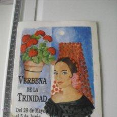 Carteles Feria: BARRIO DE LA TRINIDAD, MÁLAGA. PROGRAMA DE FIESTAS 1994. VERBENA.. Lote 48136544