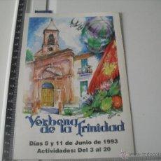 Carteles Feria: BARRIO DE LA TRINIDAD, MÁLAGA. PROGRAMA DE FIESTAS 1993. VERBENA.. Lote 48136826