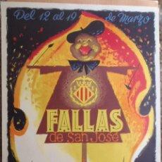 Carteles Feria: CARTEL FALLAS DE VALENCIA - 1964 - ORIGINAL ILUSTRADO POR RAGA. Lote 48147155