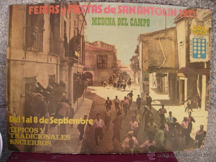 Carteles Feria: Cartel de las fiestas y encierros de San Antolin, de Medina del Campo, de 1971. - Foto 2 - 48735474