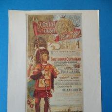 Carteles Feria: LÁMINA DE ANTIGUO CARTEL ANUNCIADOR DE LAS FIESTAS DE PRIMAVERA. SEVILLA 1895. Lote 48894605