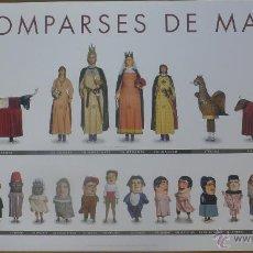 Affiches Foire: MATARÓ (BARCELONA) - LES COMPARSES DE MATARÓ - LES SANTES - AÑO 2006. Lote 49228547