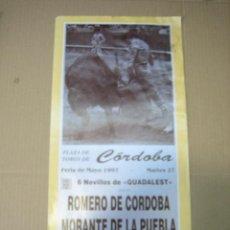 Carteles Feria: CARTEL PLAZA DE TOROS DE CORDOBA 1997. MEDIDAS 21X43,50 CM. Lote 49258324