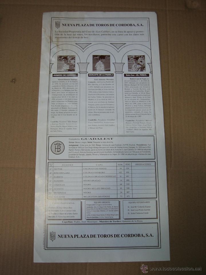CARTEL PLAZA DE TOROS DE CORDOBA 1997. MEDIDAS 21X43,50 CM (Coleccionismo - Carteles Gran Formato - Carteles Ferias, Fiestas y Festejos)
