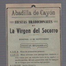 Carteles Feria: CARTEL ABADILLA DE CAYÓN,CANTABRIA,CARTEL AÑOS 50,FIESTAS VIRGEN DEL SOCORRO. Lote 49554497