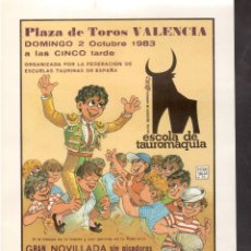 Carteles Feria: CARTEL PEQUEÑO DE NOVILOS . Lote 50026997