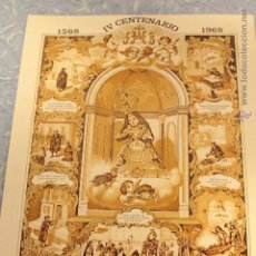 Carteles Feria: CARTEL O LAMINA, 35X24CM, IV CENTENARIO ASOCIACION SANTISIMO JESUS DEL MILAGRO, ALCOY, 1968. Lote 51813136