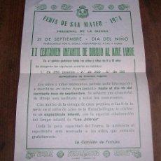 Carteles Feria: FERIA DE SAN MATEO - 1974 - FREGENAL DE LA SIERRA - 32 X 22 CM. Lote 51935546