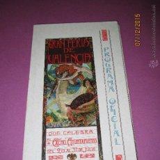 Carteles Feria: ANTIGUO PROGRAMA OFICIAL DE FESTEJOS DE LA FERIA DE VALENCIA DEL AÑO 1903. Lote 53210574