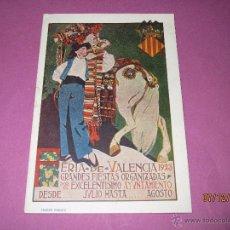 Carteles Feria: ANTIGUO PROGRAMA OFICIAL DE FESTEJOS DE LA GRAN FERIA DE VALENCIA DEL AÑO 1923. Lote 53210629