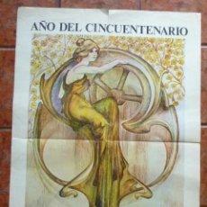 Carteles Feria: GRAN CARTEL FERIA DE BARCELONA 1920 - 1970 GRAFISTA POMAR MOTIVO MUJER MODERNISTA 100 /72 CM. Lote 53378212