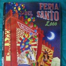 Carteles Feria: FERIA DE MONTILLA 2000 . CORDOBA. Lote 55806664