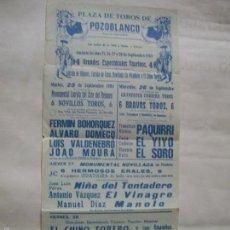 Carteles Feria: CARTEL POZOBLANCO 1984. Lote 56614523