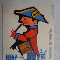 Carteles Feria: VIII FERIA DE MUESTRAS.BILBAO EN FIESTAS.1957.S.-016. Lote 56693194