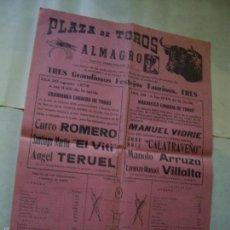 Carteles Feria - CARTEL PLAZA DE TOROS DE ALMAGRO 1978 - 57034548