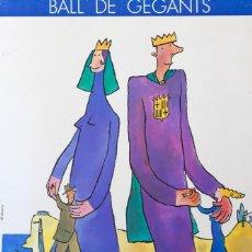 Plakate Volksfeste - MERCE 91. BALL DE GEGANTS - 57128858