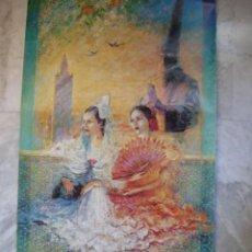 Affissi Fiera: SEVILLA FIESTAS DE LA PRIMAVERA AÑO 1995.108X51. Lote 57317882