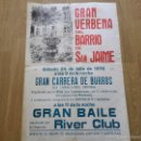 Carteles Feria: CARTEL GRAN VERBENA DEL BARRIO DE SAN JAIME TUDELA NAVARRA. Lote 57582627