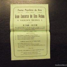 Carteles Feria: GRAN CONCURSO DE TIRO PICHÓN, FIESTAS POPULARES DE ARTÀ, 1952. Lote 57917719