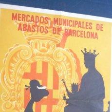 Carteles Feria: CARTEL FIESTAS DE LA MERCED 1958. PUBILLA DE LOS MERCADOS. ORIGINAL LITOGRÁFICO. ILUST: TARRASÓ. Lote 58685761