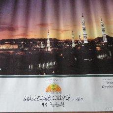 Carteles Feria: ANTIGUO CARTEL.REINO DE ARABIA SAUDI.SEVILLA EXPO 92.. Lote 59887743