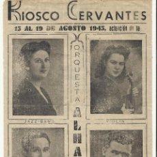 Carteles Feria: CARTEL FESTEJOS 1945. Lote 64110891