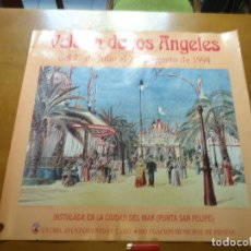 Carteles Feria: CARTEL VELADA DE LOS ANGELES FERIA DE CADIZ 1994 PUNTA SAN FELIPE. Lote 72462027