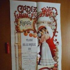 Carteles Feria: CARTEL VELADA DE LOS ANGELES FERIA DE CADIZ 1991 PASEO SANTA BARBARA. Lote 72462355
