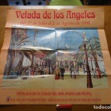 Carteles Feria: CARTEL VELADA DE LOS ANGELES FERIA DE CADIZ 1994 PUNTA SAN FELIPE . Lote 72468563