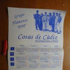 Carteles Feria: CARTEL - PANADERIA LA GLORIA 1992 GRUPO FLAMENCO POP COSAS DE CADIZ , JOVENES ARTISTAS . Lote 72554227