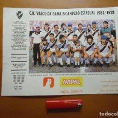 Carteles Feria: CARTEL FUTBOL A4 - C.R VASCO DA DE GAMMA BICAMPEAO ESTADUAL 1987 1988 FICHA TITULOS INTERNACIONALES. Lote 72561071